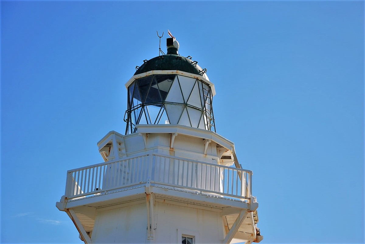Waipapa Lighthouse